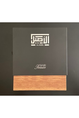Al Aseel Brand Men's Thoube and Jubba 90010 AS